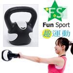 《Fun Sport》12公斤 壺鈴kettlebell(黑)台灣製造-買即送教學DVD一片