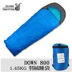 【遊遍天下】超保暖防風防潑水羽絨睡袋D800(1.45kg)