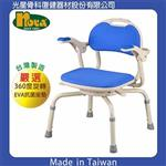 光星 NOVA 機械椅(未滅菌) 旋轉洗澡椅 AR 2009