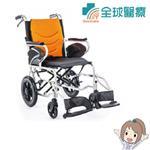 均佳 機械式輪椅(未滅菌) 鋁合金製 JW-350