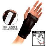 《MUELLER》腕隧道症候群護具/護腕(一隻)MUA300