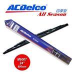 ACDelco All Season 四季型 雨刷 24吋 M600T