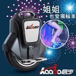 【啟步思維】入門款系列 K8自由艦行動雙輪智能車 (黑)