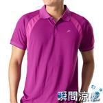【聖伯納 St.Bonalt】男-活力運動時尚涼感polo衫-紫色 (2601)