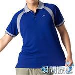 【聖伯納 St.Bonalt】男-活力運動時尚涼感polo衫-藍色 (2601)
