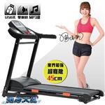 健身大師新世代專業級電動跑步機(送按摩枕)