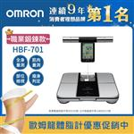 【送摺疊旅行袋】OMRON歐姆龍體重體脂計HBF-701