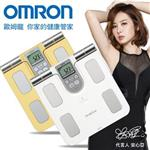 OMRON歐姆龍體重體脂計HBF-370(二色)