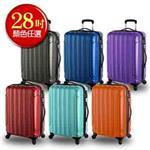 VANGATHER 凡特佳-28吋ABS視覺饗宴系列行李箱(6色任選)