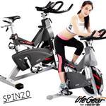 【來福嘉 LifeGear】27890 SPIN20前驅飛輪健身車(高規靜音型)