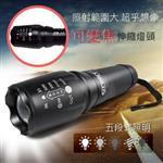 【加碼送充電電池】GREENON超強光變焦手電筒 可變焦伸縮燈頭 照射範圍超大