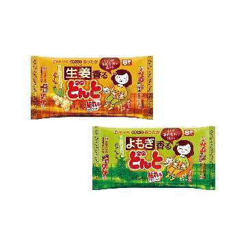 【日本金鳥】 生理期必備 腹部專用溫熱貼-生薑(8枚入)