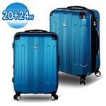 VANGATHER 凡特佳-20+24吋ABS城市街角系列行李箱兩件組(顏色任選)