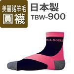 RxL美麗諾羊毛運動襪-圓襪款-TBW-900-海軍藍-S