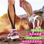【台灣製造】DIY運動肌貼-2捲(460x5cm)/ 運動貼布/ 肌內效貼布