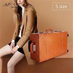 【MOIERG】Vintage Feel愛上復古潮旅行plain trunk(S-17吋)Camel