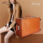【MOIERG】Vintage Feel愛上復古潮旅行plain trunk(M-19吋)Camel