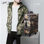【MOIERG】Camouflage迷彩酷旅行combi trunk (S-17吋)