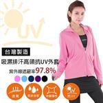 MI MI LEO台灣製抗UV防曬外套-立領款 (粉桃-XL)