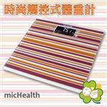 micHealth 麥赫司-時尚觸控式體重計