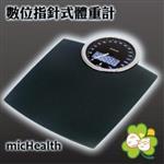 micHealth 麥赫司-數位指針式體重計