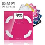 oserio 歐瑟若 時尚多彩中文體脂計FLG-351 (七色任選)