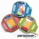 peripower 夜行者系列LED發光運動臂套