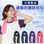 台灣製 水冷式涼感巾-粉紅