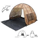 彈出式帳篷 野餐 海灘 烤肉 帳篷(咖啡木紋圖案)