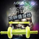 金德恩 娛樂健身二合一 手機滾輪健身器 看影片也能健身!