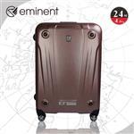 EMINENT 超輕鋁框霧面PC飛機輪旅行箱-行李箱-24吋