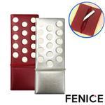 FENICE-點點造型對開筆袋