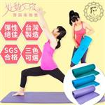 Fun Sport yoga 好動女孩 厚踩瑜珈墊(送布蕾歐背袋) 瑜伽墊/運動墊/遊戲墊