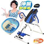 (GTSTAR) 太空倒立訓練機伸展舒緩組(泡腳機顏色隨機)