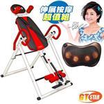 (GTSTAR) 熱情紅太空倒立訓練機伸展舒緩組(按摩枕顏色隨機)
