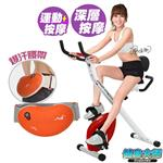 健身大師-磁控健身車按摩超值組(顏色隨機)