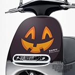 GOGORO面板貼 《潮酷文創》創意保護貼 獨特車貼 車膜 / GR013-南瓜萬聖節