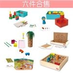 【小康軒多元學習教具】操作智能學習包(內裝操作區六盒) 6810000190