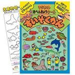 【 Babytiger虎兒寶 】日本永岡經典大場景磁鐵書 - 趣味水族館