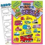 【 Babytiger虎兒寶 】日本永岡經典大場景磁鐵書 - 忙碌工程車