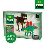 【BabyTiger虎兒寶】加加積木 Mini 小顆粒-彩虹系列 恐龍 480pcs (盒裝)