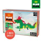 【BabyTiger虎兒寶】加加積木 Mini 小顆粒-霓虹系列 龍 360pcs (盒裝)