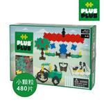 【BabyTiger虎兒寶】加加積木Mini 小顆粒-彩虹系列 農場 480pcs (盒裝)