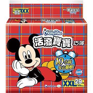 【滿意寶寶】活潑寶寶 紙尿褲XXL(29片 X 4包/箱購)