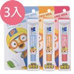 韓國Pororo快樂小企鵝 兒童護唇膏8g(綜合)3入組