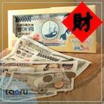 taoru 日本毛巾 財神到_一百萬元 12*27 cm