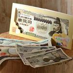 taoru 日本毛巾 財神到_一億元 12*27 cm