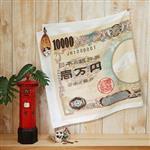 taoru 日本毛巾 財神到_一萬元 60*120 cm