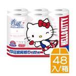 春風廚房紙巾-Kitty美國風120組x48入