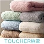 【日本桃雪】飯店大毛巾-40x100cm三件組